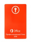 Лицензия Microsoft Office 2016 Professional Plus PKC [79P-05552]